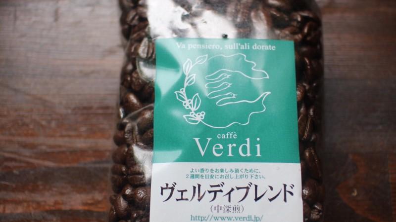 今日のコーヒー豆